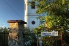 Református templom - Szentantalfa